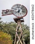 Vintage Texas Windmill