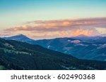 mountain view  hiking through... | Shutterstock . vector #602490368