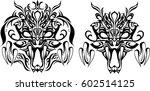 creative design for tattoo ... | Shutterstock .eps vector #602514125