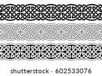 celtic national seamless... | Shutterstock .eps vector #602533076