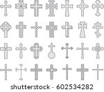 crosses grey filled line icons   Shutterstock .eps vector #602534282