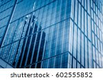modern office building | Shutterstock . vector #602555852