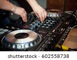 dj | Shutterstock . vector #602558738