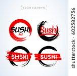 sushi logo template set | Shutterstock .eps vector #602582756