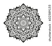 indian mandala. vector object. | Shutterstock .eps vector #602589155