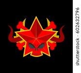 skull red star. symbol of... | Shutterstock .eps vector #602632796