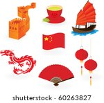 chinese  icons. | Shutterstock .eps vector #60263827