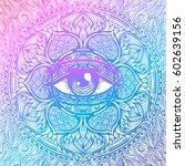 vector ornamental mandala... | Shutterstock .eps vector #602639156