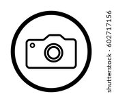photo machine. manual using... | Shutterstock .eps vector #602717156
