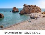 Cyprus Beach With Aphrodite...