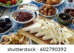 breakfast   traditional turkish ...   Shutterstock . vector #602790392