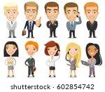 office workers. people | Shutterstock .eps vector #602854742