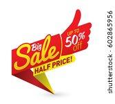 big sale price offer deal... | Shutterstock .eps vector #602865956