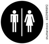 wc toilet sign black. vector. | Shutterstock .eps vector #602989892