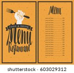 vector restaurant menu template ... | Shutterstock .eps vector #603029312