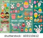 vintage easter egg poster... | Shutterstock .eps vector #603110612