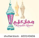 ramadan kareem with hand drawn... | Shutterstock .eps vector #603143606