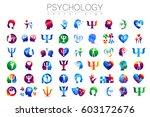 modern 54 sign logo set of... | Shutterstock .eps vector #603172676