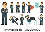 set of businessman characters... | Shutterstock .eps vector #603180008