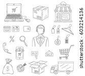 vector set of hand drawn e... | Shutterstock .eps vector #603214136