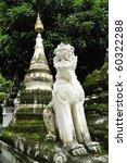 singha statue  chiangmai... | Shutterstock . vector #60322288
