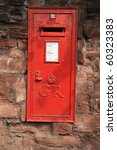 Bright Red Postbox In Old...