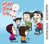 songkran water festival in... | Shutterstock .eps vector #603248996