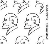 seamless pattern of the lenin... | Shutterstock .eps vector #603301046