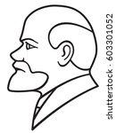 illustration of the lenin... | Shutterstock .eps vector #603301052