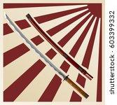 samurai swords against the... | Shutterstock .eps vector #603399332