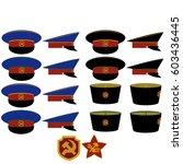 insignia and headgear rsfsr... | Shutterstock . vector #603436445