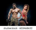 man and woman on a dark... | Shutterstock . vector #603468632