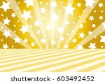 stars and striped background | Shutterstock .eps vector #603492452