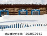 winter in siberia. the house is ... | Shutterstock . vector #603510962