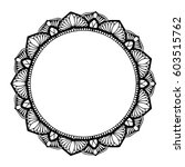 mandalas for coloring book.... | Shutterstock .eps vector #603515762