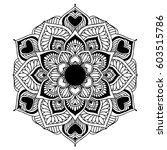 mandalas for coloring book.... | Shutterstock .eps vector #603515786