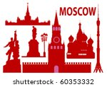 Moscow Skyline And Symbols....