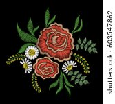 embroidery stitches rose... | Shutterstock .eps vector #603547862