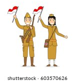 the patriot for nation | Shutterstock .eps vector #603570626