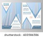 vector flyer template design.... | Shutterstock .eps vector #603586586