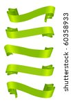 set of horizontal green ribbon... | Shutterstock . vector #60358933
