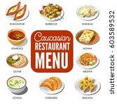 caucasian restaurant menu... | Shutterstock .eps vector #603589532