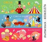 circus banner performance... | Shutterstock .eps vector #603631376