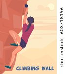girl training to climb wall | Shutterstock .eps vector #603718196