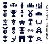 victory icons set. set of 25... | Shutterstock .eps vector #603731492