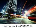 traffic through the modern city | Shutterstock . vector #603733916