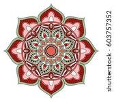 flower mandalas. vintage...   Shutterstock .eps vector #603757352