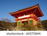 Kiyomizu Dera Temple  Unesco...