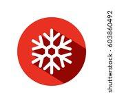 snowflake vector icon | Shutterstock .eps vector #603860492