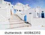 Traditional White Houses Aegea...